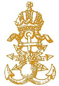 Traditionskorps k.u.k. Pionierbataillon Nr. 2